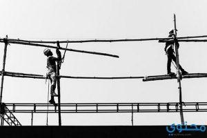 موضوع تعبير عن الإخلاص في العمل