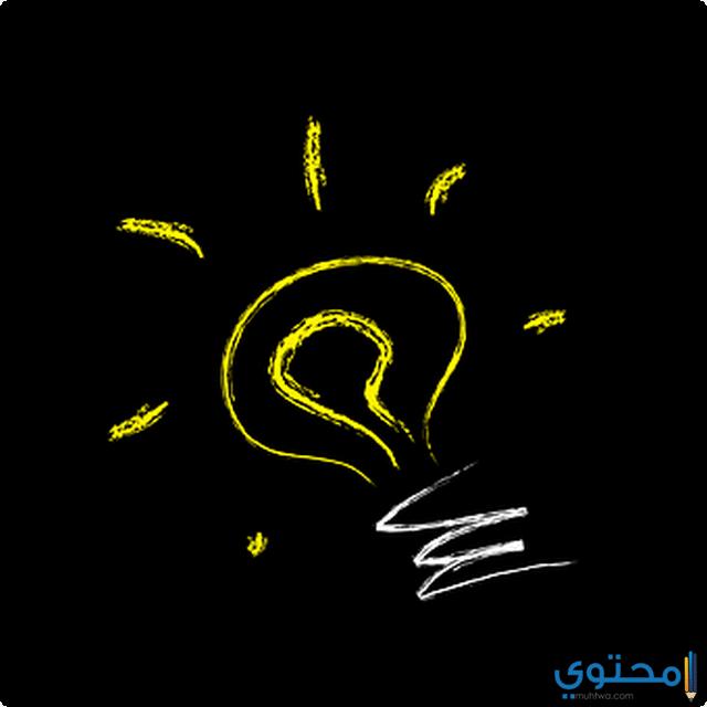 الابداع والابتكار