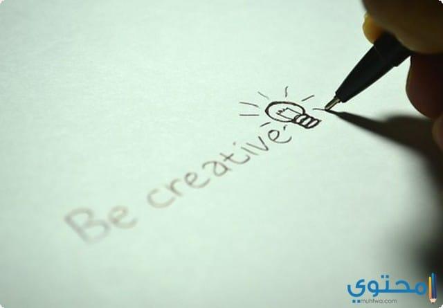 صفات الشخص المبدع