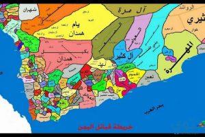 كيف وصل الإسلام الى اليمن