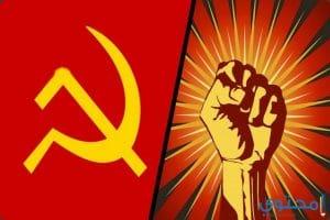 ما هو مفهوم النظام الاشتراكي