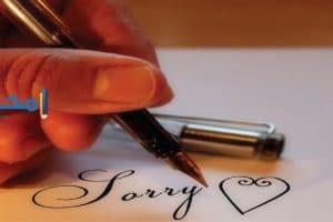 تفسير رؤية الإعتذار فى حلم الرجل والمرأة