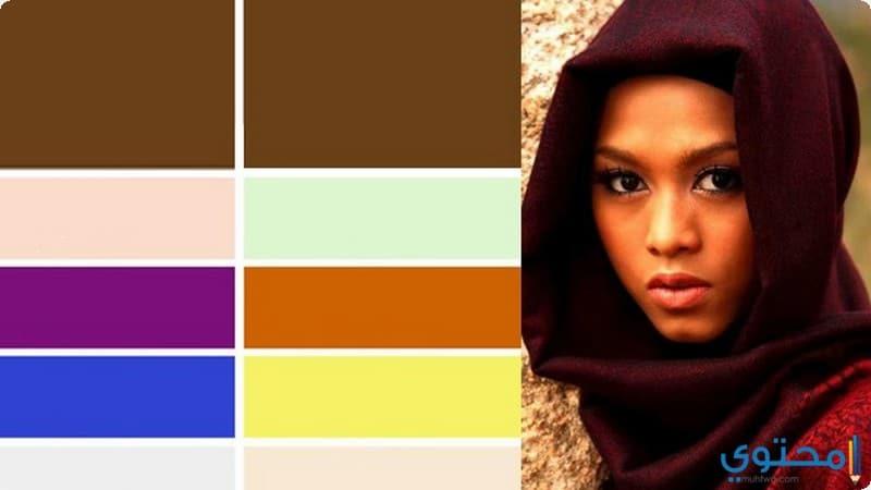 طرق أختيار ألوان الازياء علي حسب لون البشرة - موقع محتوى