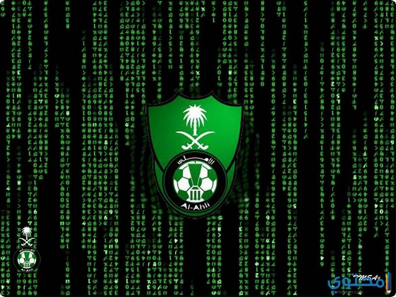 اغلفة وكفرات الاهلي السعودي تويتر وفيس بوك - موقع محتوى