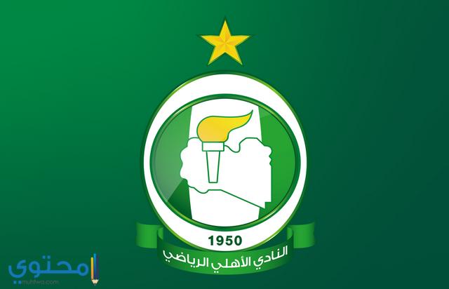 تردد قناة الاهلي طرابلس