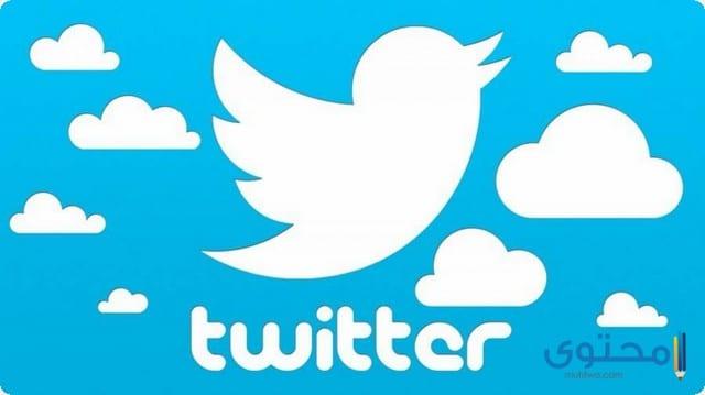 طريقة البحث في تويتر بدون حساب موقع محتوى