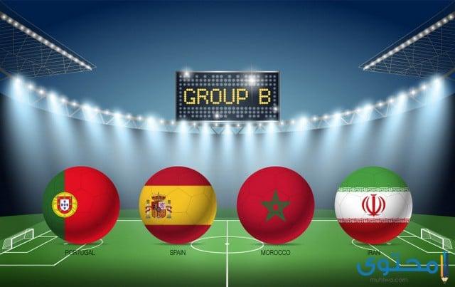 منافسات المجموعة الثانية روسيا 2018