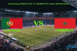 موعد مباراة البرتغال والمغرب في كاس العالم 2018