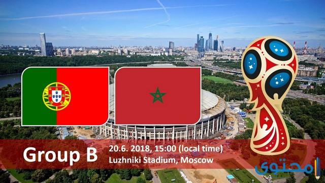 موعد مباراة المغرب والبرتغال