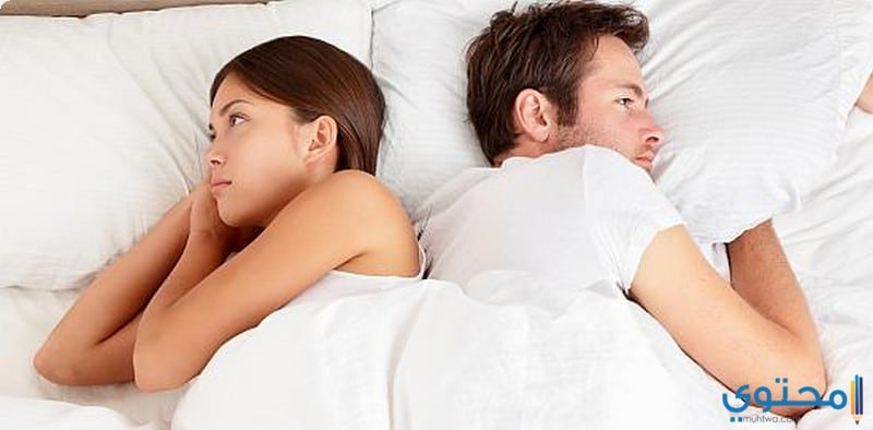c5d5650d3 علاج البرود الجنسي عند النساء والتخلص منه نهائيا - موقع محتوى