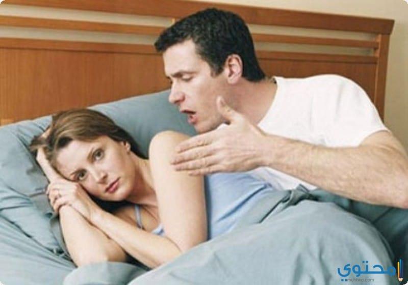 علاج البرود الجنسي عند النساء في المنزل