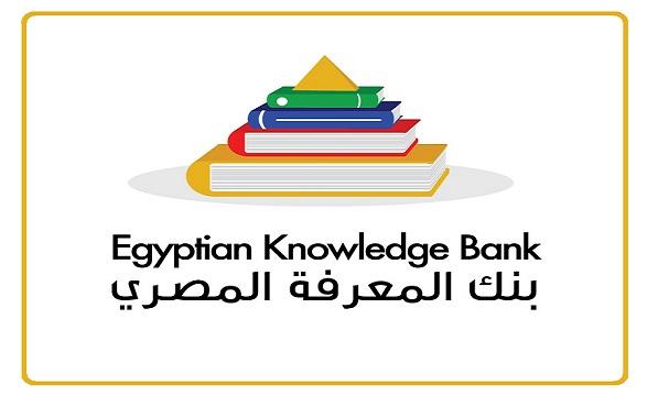 البوابة الإلكترونية لوزارة التربية والتعليم