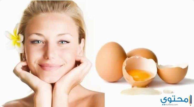 البيض لجمال البشرة