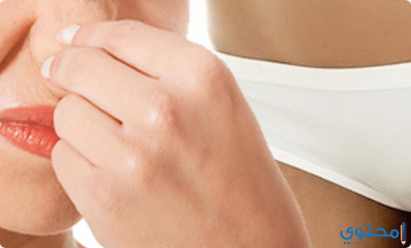 طرق التخلص من رائحة المهبل الكريهة