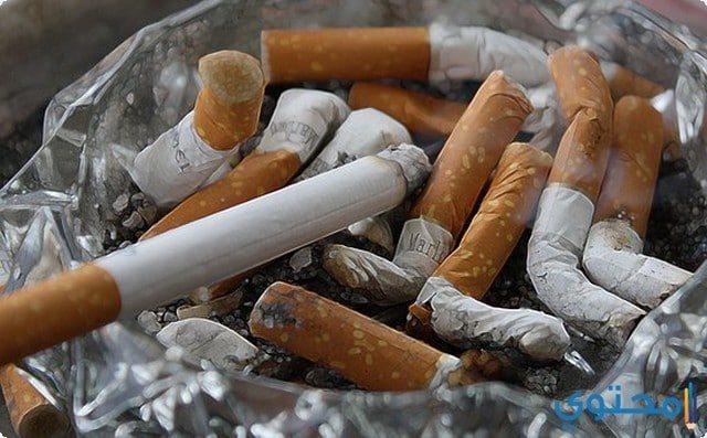 اضرار التدخين