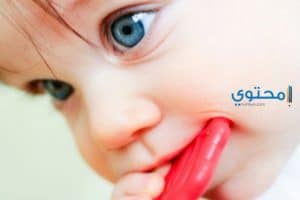 طرق العناية بالطفل وقت التسنين