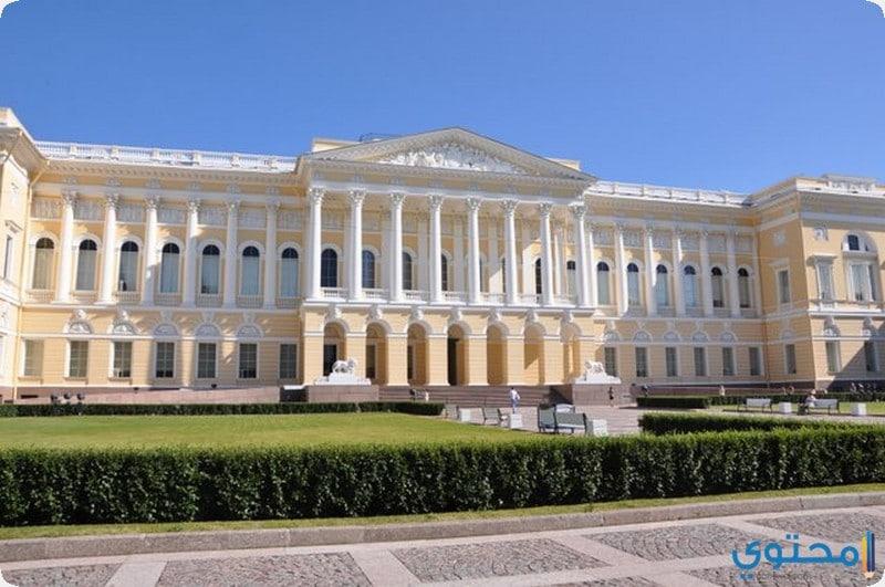 المتحف الروسي