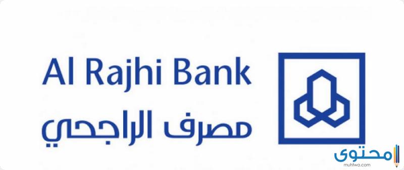 التمويل الشخصي للمتقاعدين بالسعودية