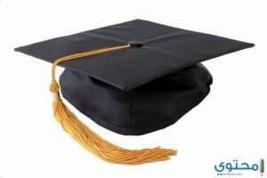 موعد ظهور نتيجة الثانوية العامة 2017