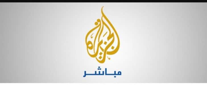 تردد قناة الجزيرة الاخبارية 2018