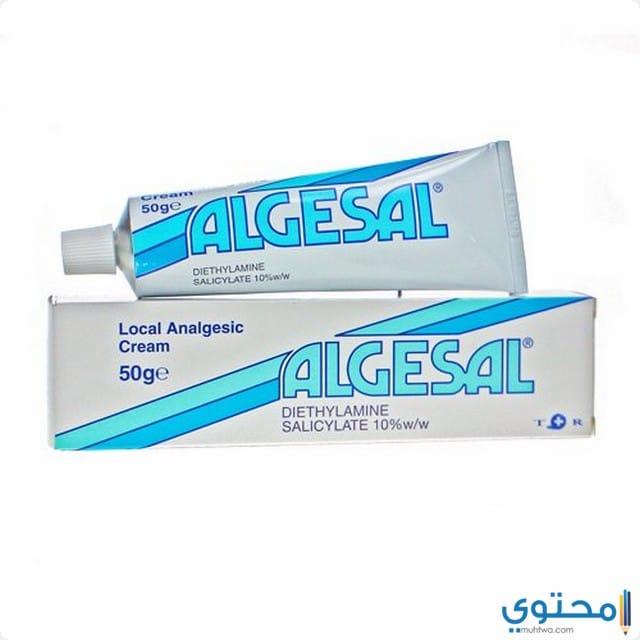 دواعي الاستخدام لدواء الجيزال