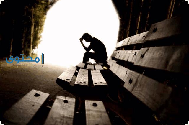 تفسير الشعور بالحزن فى المنام