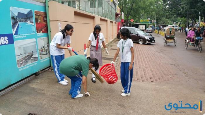 التعليم 2019_ الحفاظ نظافة المدرسة