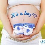 علامات الحمل بولد كيف أعرف اني حامل