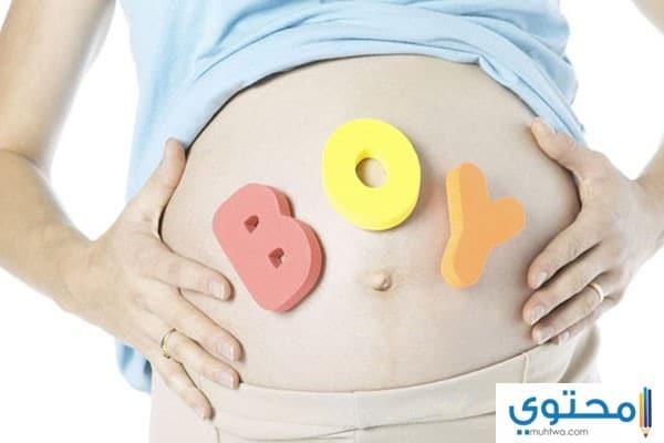 شكل بطن الحامل في الشهر الرابع بولد
