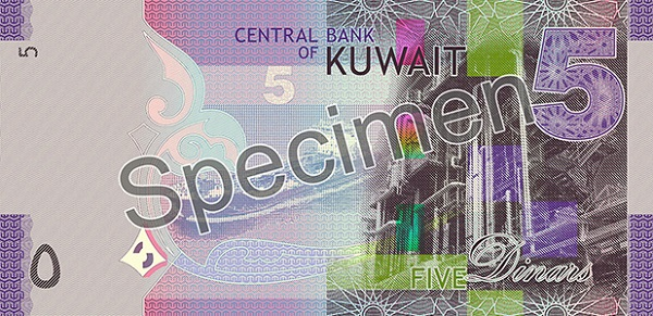 الخمسمائة دينار كويتي