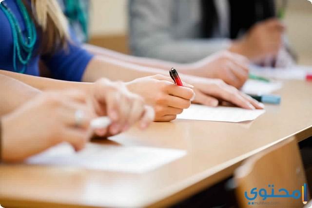 الدراسة في المنام وتفسير رؤية المدرسة