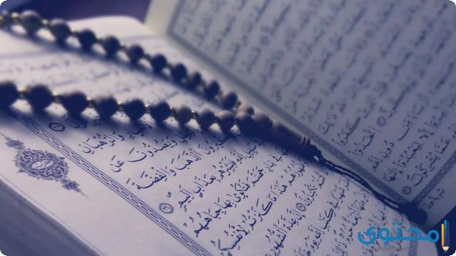 دعاء للمريض بالشفاء من القرآن والسنة النبوية 2