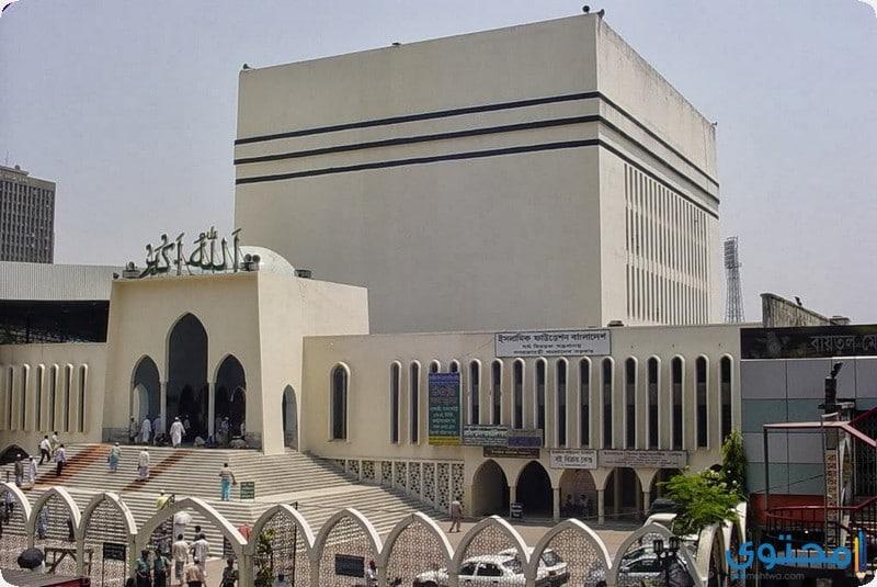 مسجد بيت المكرَّم