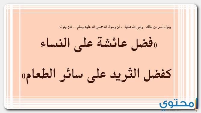 حكم الزوج الذي يهين زوجته