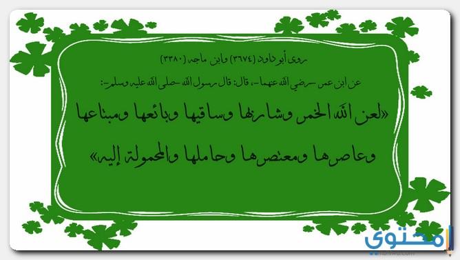 حكم التدخين في الإسلام