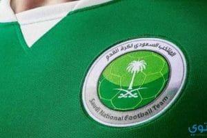 أغلفة وصور منتخب السعوديه تويتر وجوجل بلس