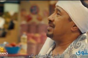 كلمات اغنية تمن حياة الشاب خالد 2018