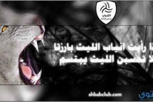 أغلفة وصور الشباب السعودي للفيس بوك وتويتر 2018