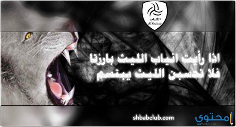 أغلفة وصور الشباب السعودي 1441