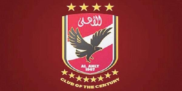 الشعار الثالث للنادي الأهلي