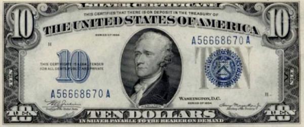 الشهادات الفضية ذات الدولار الفضي الأمريكي