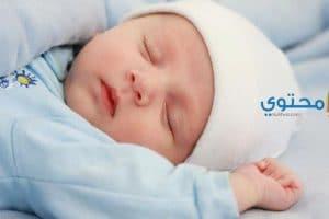 كيفية العناية بالطفل في الشهر الأول