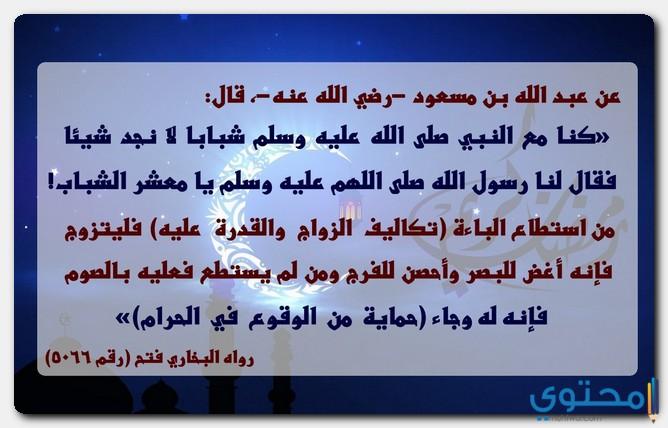 حكم الاستمناء في الإسلام