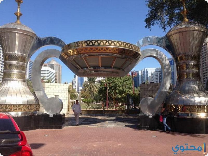 صور معالم أبو ظبي السياحية 2021 8