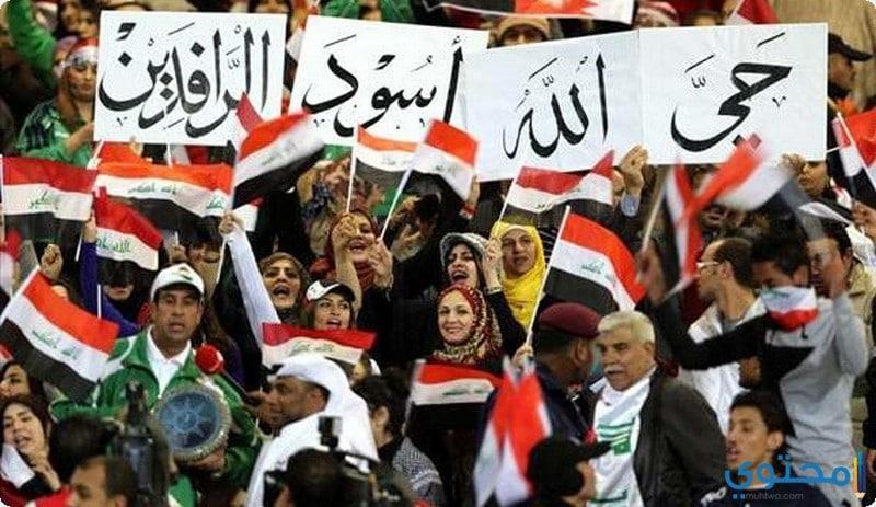 خلفيات وصور منتخب العراق للفيس بوك 2021 - موقع محتوى