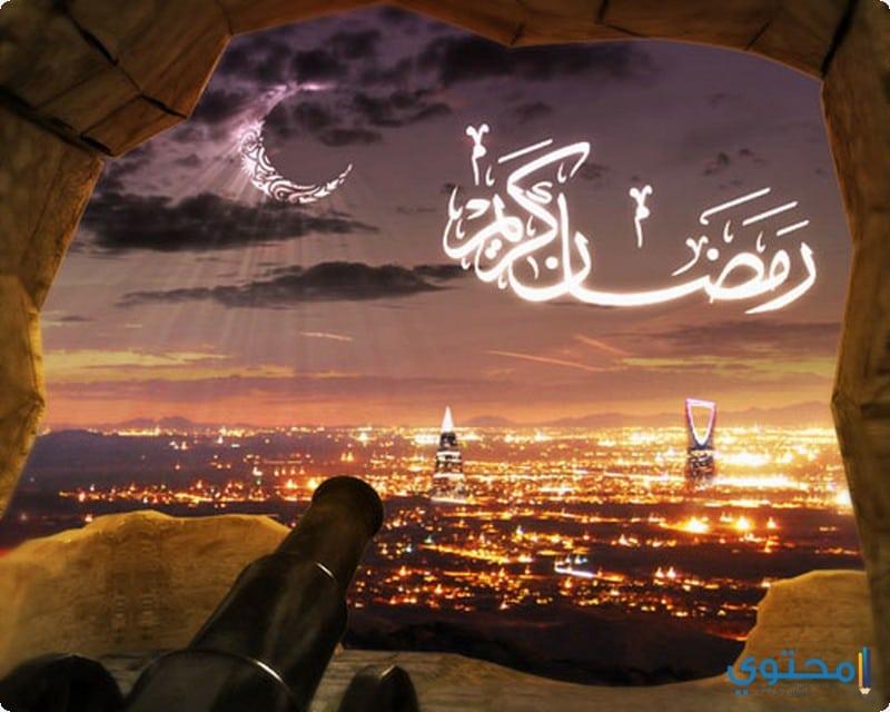 افضل ادعيه العشر الأوائل من شهر رمضان - موقع محتوى