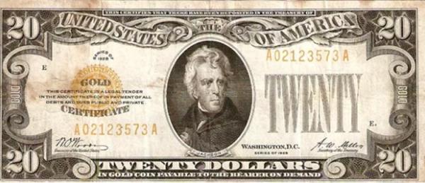 العملات الأمريكية في الشهادات الذهبية