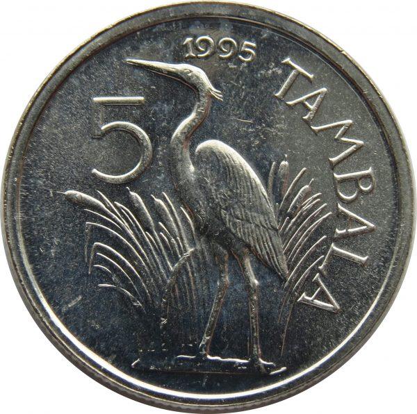 العملة الرسمية في ملاوي