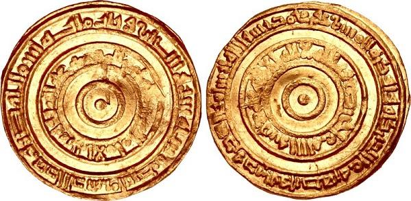 العملة الفاطمية