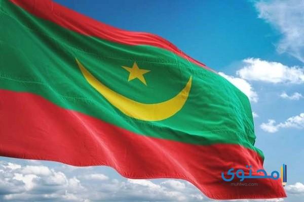 العملة الموريتانية